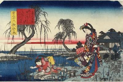 Kuraudo-No Sakon, 1843-1847