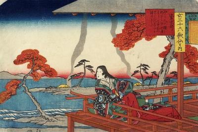Murasaki Shikibu, 1843-1847