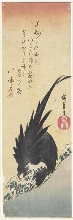 Rooster, Early 19th Century