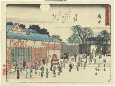 Fuchu, 1837-1844