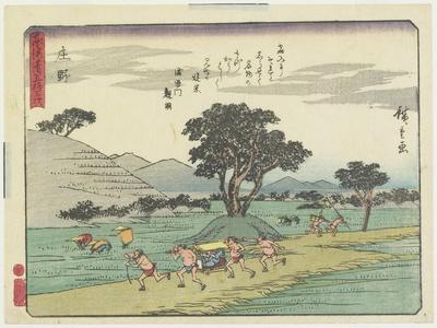 Shono, 1837-1844