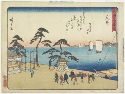 Arai, 1837-1844