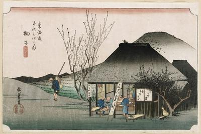 The Famous Teahouse at Mariko', from the Series 'The Fifty-Three Stations of the Tokaido', C.1834