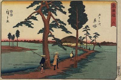 No. 8 Hiratsuka, 1847-1852