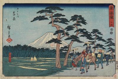 No.15 Yoshiwara, 1847-1852