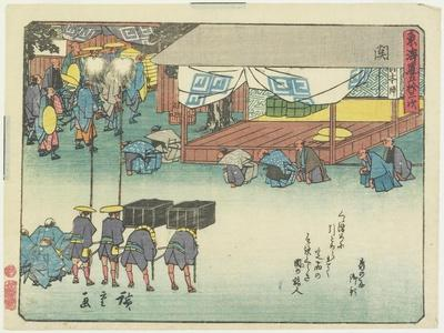 Seki, 1837-1844