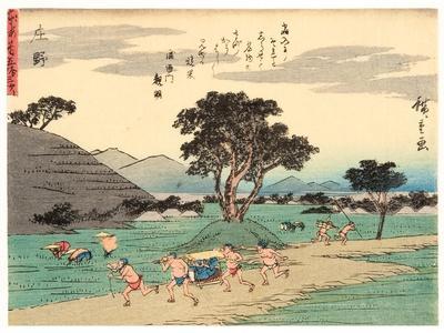 Shono, 1838-40