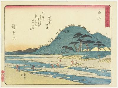 Yui, 1837-1844