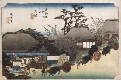 The Running Well Teahouse, Otsu', from the Series 'The Fifty-Three Stations of the Tokaido'