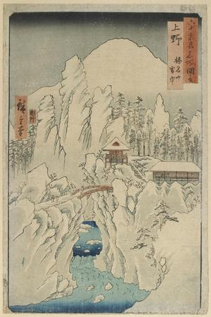 Mount Haruna in Snow, Kozuke Province, August 1853