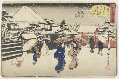 Tamata Behind the Shrine at Kameido, C. 1835-1842