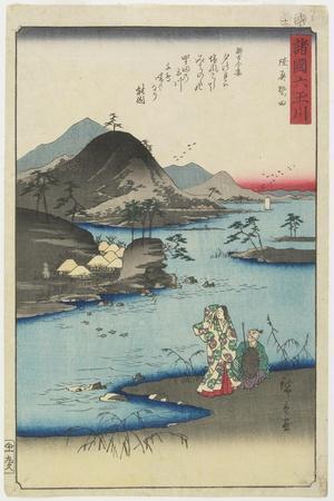 Noda in Mutsu Province, November 1857