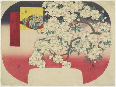Onono Komachi and Ink Color Cherry Blossoms, Spring, 1844-1847