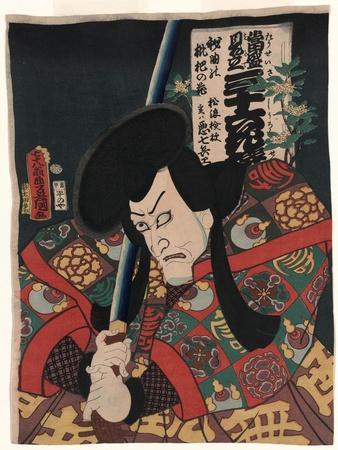 Hikyoku No Biwa No Hana Matsunami Kengyo Jitsuwa Akushichibyoe