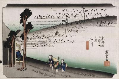 The Monkey Plateau, Futagawa', from the Series 'The Fifty-Three Stations of the Tokaido'