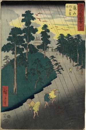 No.47 Rain and Thunder Storm, Kameyama, July 1855