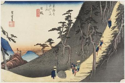Sayo Mountain Pass, Nissaka, C. 1833