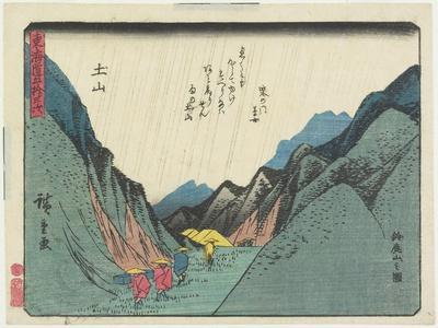 View of the Suzuka Mountain in Tsuchiyama, 1837-1844