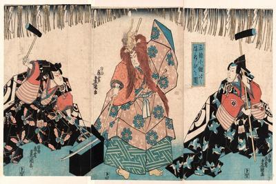 Sanjo Kokaji No Manebigoto Zu