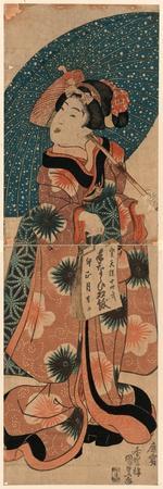 Tenaraicho O Motsu Musume
