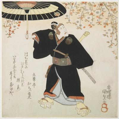 Actor Ichikawa Danjuro VII as Sukeroku, Early 19th-Mid 19th Century