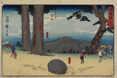 No.26 Nissaka, 1847-1852