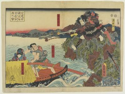Scene of Namishichi Committing Suicide from the Story Oguri Gaiden, 1847-1852