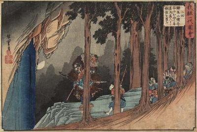 Episode Two: Yoshitsune Getting Sword Lesson from Long-Nosed Goblin, 1835-1836