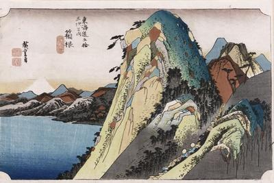 The Lake at Hakone', from the Series 'The Fifty-Three Stations of the Tokaido'