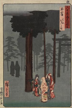 Scene of the Hotohoto Festival of Izumo Shrine, Izumo Province, December 1853