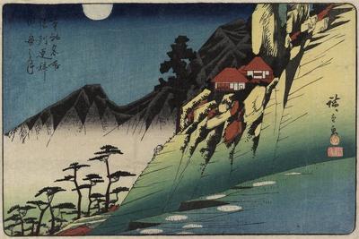 Moon Reflections on Rice Paddies of Sarashina, Shinshu Province, C. 1832-1839