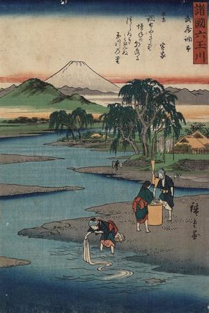 Cho Fu in Musashi Province, C. 1857