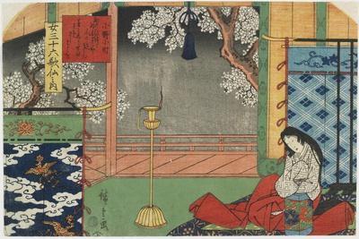 Onono Komachi, 1843-1847