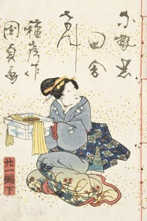 Tale of Genji, Country Style, Volume 21, Book 2, 1836