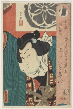 The Sumo Wrestler Onigatake Toemon, C. 1850