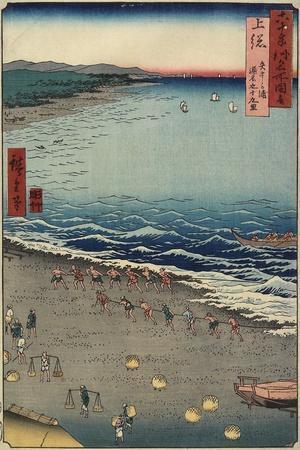 Yasashi-Ga-Ura Nicknamed Kujuku (99)-Ri Hama, Kazusa Province, August 1853