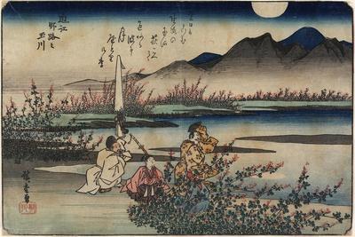 Jewel River of Noji in Omi Province, 1835-1837