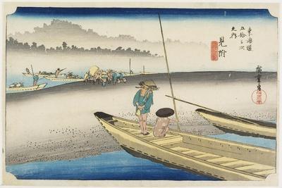 Tenryu River View, Mitsuke, C. 1833