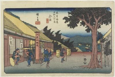 No. 60 Imazu, 1830-1844