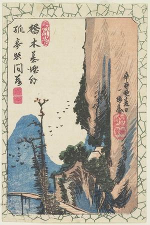 Bridge in a Gorge, 1831