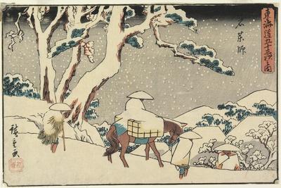 Ishiyakushi, 1841-1842