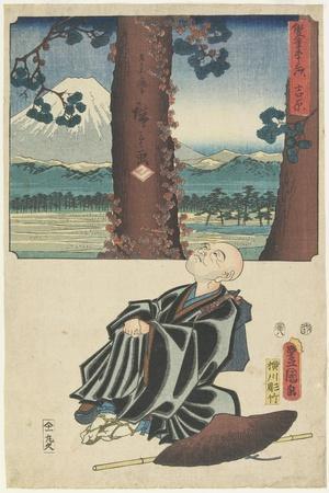 Yoshiwara, August 1854