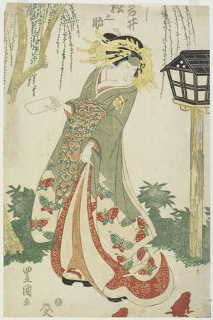 The Actor Iwai Matsunosuke