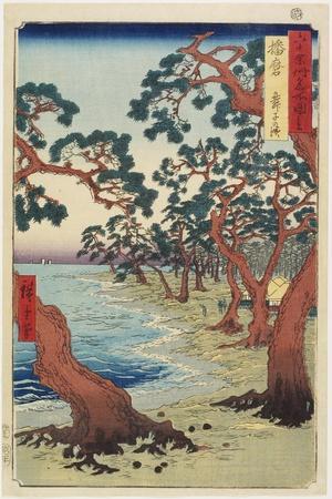 Harima--Maiko Beach, December 1853