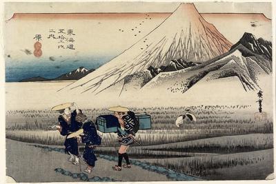 Fuji in the Morning, Hara, C. 1833