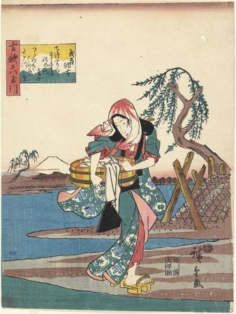 Cho Fu in Musashi Province, 1843-1847