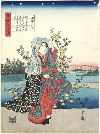 Ide in Yamashiro Province, 1843-1847