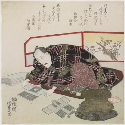 Ichikawa Danjuro VII Preparing New Year's Gifts, 1829-1830