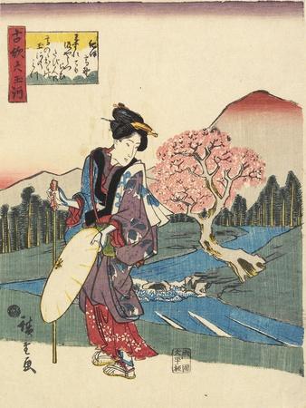 Koya in Kii Province, 1843-1847