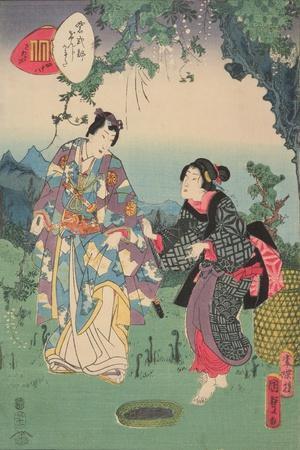 Sawarabi, No. 48 in the Series, 'Murasaki Shikibu Genji Cards', 1857
